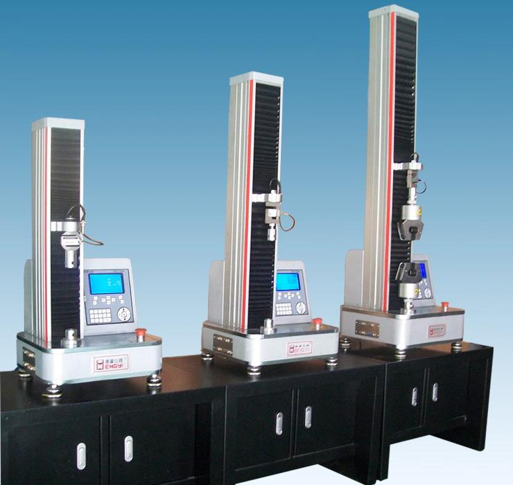 HY系列微机控制电子万能材料试验机NEW