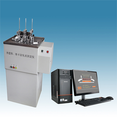 热变形、维卡软化点温度测定仪